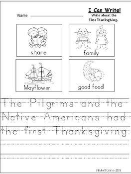 Thanksgiving Writing Freebie (K-1)