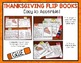 Thanksgiving Writing - Mini Flip Book Writing Projects