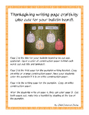 Thanksgiving Writing Page Pumpkin Craftivity