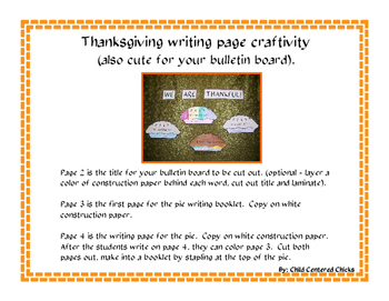 Thanksgiving Writing Page Pie Craftivity