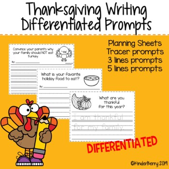 Thanksgiving Writing Prompts Differentiated