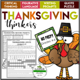 Thanksgiving Writing Prompts | Thanksgiving Activities | Thanksgiving Riddles