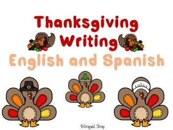 Thanksgiving Writing Spanish and English