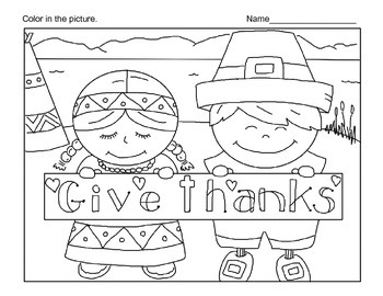 Thanksgiving activity set - a companion to the Step-by-step Art Lesson