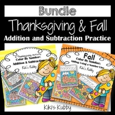 Thanksgiving and Fall Bundle: Color By Code Addition and Subtraction