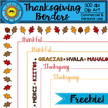 Thanksgiving borders clip art FREEBIE