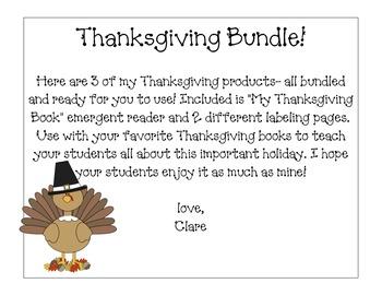 Thanksgiving bundle!