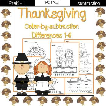 Thanksgiving color by code {subtraction}