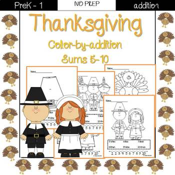 Thanksgiving color by code {addition}