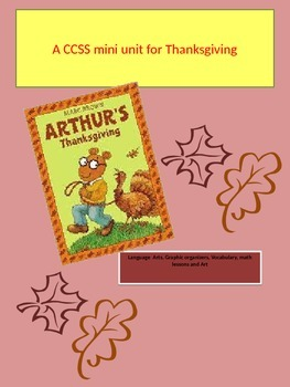 Thanksgiving common core fun with Arthur