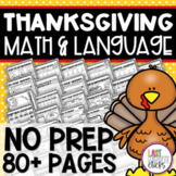 2nd Grade Thanksgiving Worksheets: BOTH Math and Language