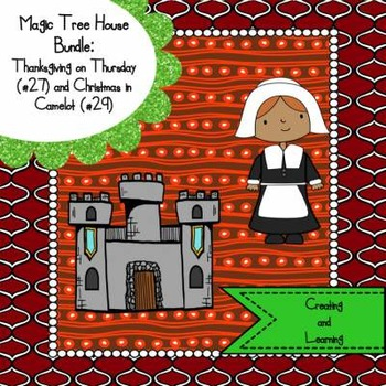 Thanksgiving on Thursday and Christmas in Camelot Bundle