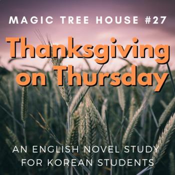 Thanksgiving on Thursday, an English Novel Study for Korea
