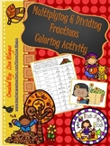 Autumn Multiplying and Dividing Integer Color Activity