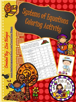 Autumn Systems of Equations Coloring Activity