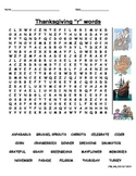 Thanksgiving /r/ Word Search