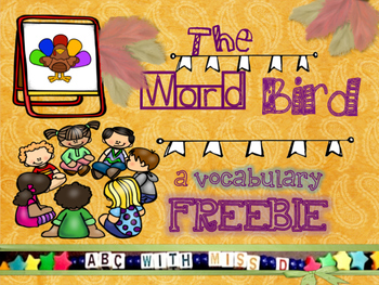 Thanksgiving-themed Vocabulary Word Freebie