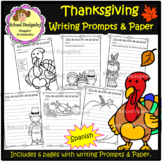 Thanksgiving Writing Prompt / Spanish / Dia Acción de Grac