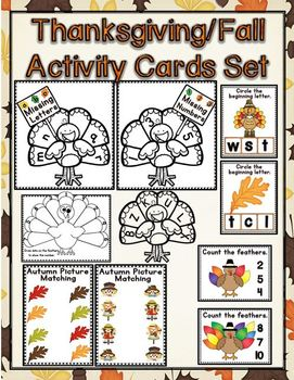 Thanksgiving/Fall Activity Cards Set
