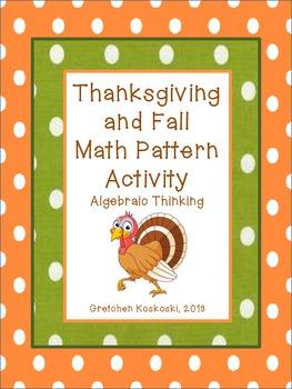 Thanksgiving/Fall Growing Patterns and Algebraic Thinking