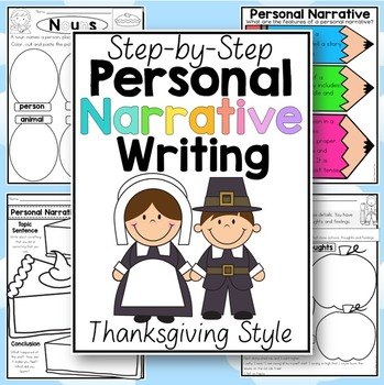 Thanksgiving Writing - Personal Narrative