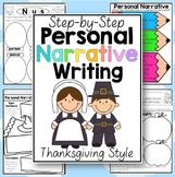 Thanksgiving Writing - Personal Narrative