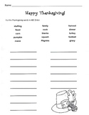 Thanksgving Words /  ABC Order Worksheet