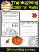 Thanskgiving Coloring Pages & Writing Prompt (School Designhcf)