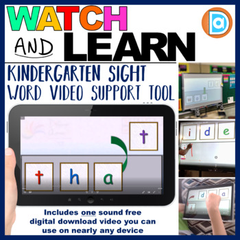 That - FREE Kindergarten Sight Word Support Resource for Sight Word Practice