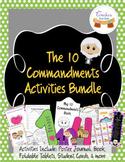 The 10 Commandments Activities Bundle