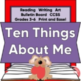 Because Of Winn Dixie: Ten Things To Know About Me CCSS Grades 3-6