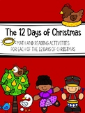 The 12 Days of Christmas Activities for Reading and Math