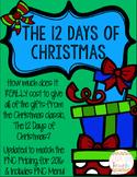 The 12 Days of Christmas Math Activity *FREEBIE!*