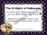 The 13 Nights of Halloween - Speech and Language Activities (Book Companion)