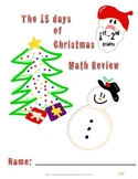The 15 days of Christmas Math Review 1st-2nd