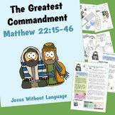 The 2 greatest commandments Kidmin Lesson & Bible Crafts