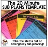 20 Minute Sub Plan Template   Editable