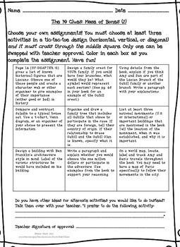 The 39 Clues: Maze of Bones Choice Board