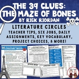 The 39 Clues The Maze of Bones Reading Literature Circle Activity