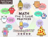 "The 8 Great Math Practices ""I can"" Digital Stickers & Badges"
