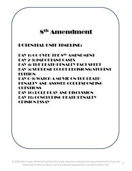 The 8th Amendment Unit