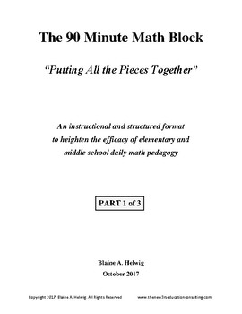 "The 90 Minute Math Block - ""Putting All the Pieces Together"" - FREE"