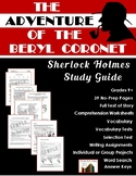 Sherlock Holmes Study Guide: The Adventure of the Beryl Coronet