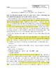 The Adventures of Huck Finn - close reading (with answer key)