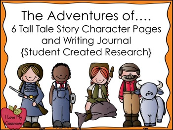 The Adventures of... Tall Tales Mini Book {Student Researc