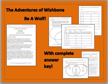 Wishbone's Be A Wolf! Comprehension Packet (the classic epic Beowulf)
