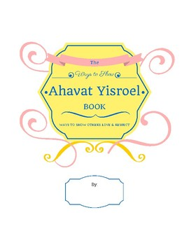 The Ahavat Yisroel Book