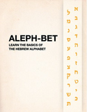 The Aleph-Bet: Hebrew Alphabet