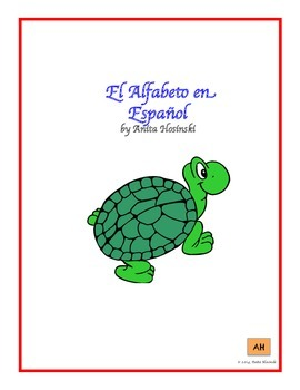 spanish alphabet turtle theme