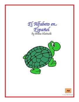 spanish alphabet turtle theme